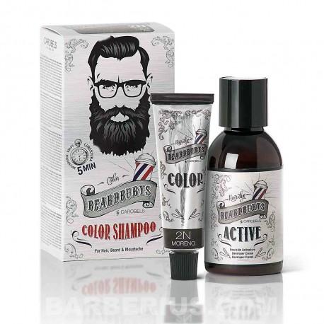 Tinte para Barba 2N- Color Moreno / Negro - Beardburys Sin Amoniaco